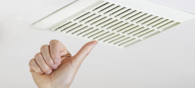 Should I Install A Bathroom Fan Heater, Bathroom Vent Heater